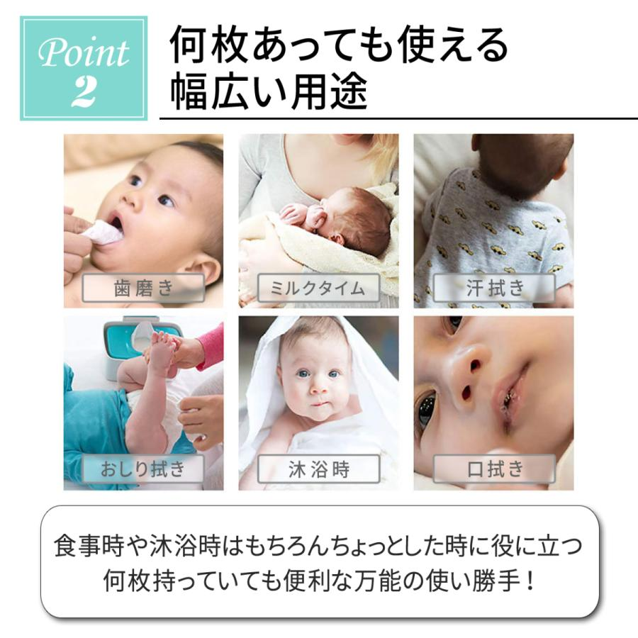 ガーゼハンカチ 赤ちゃん 洗うとふわふわになるガーゼハンカチ ダブルガーゼ ベビー 綿100% 30×30cm 12枚 セット 無地 シンプル|louple|04