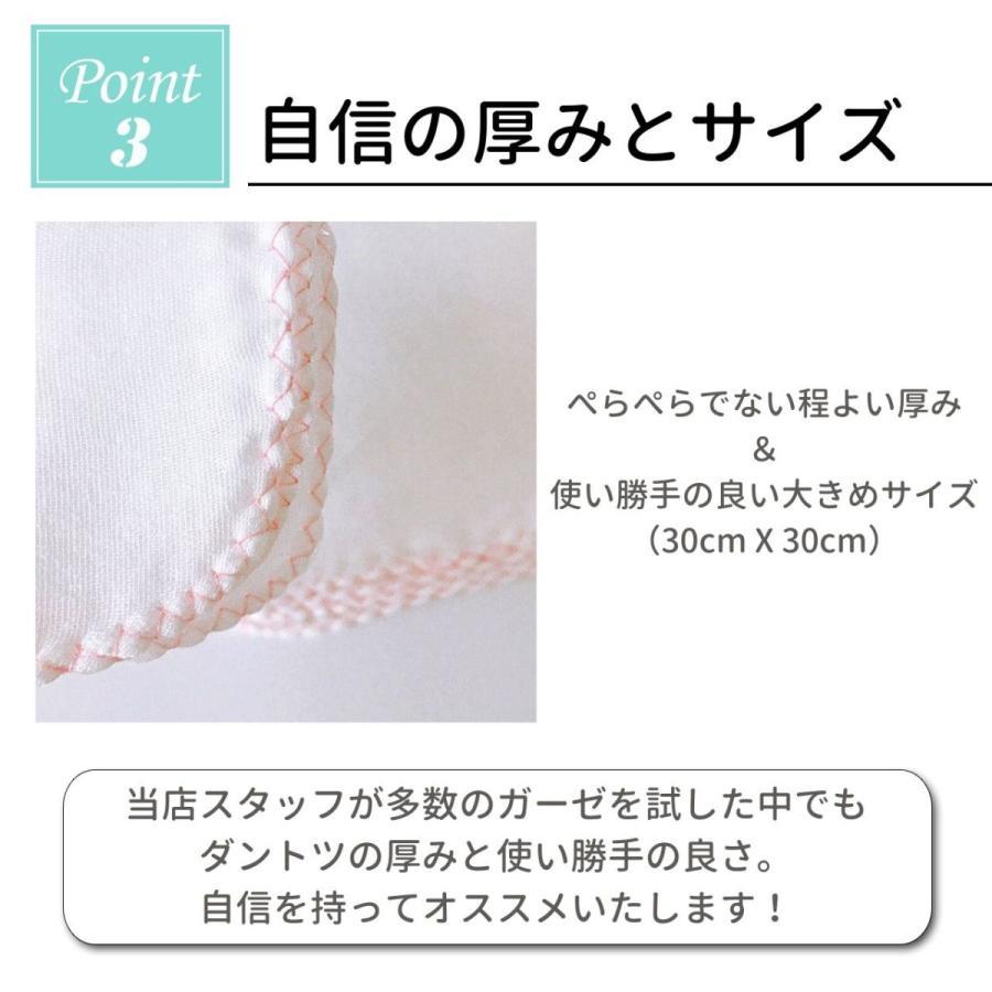 ガーゼハンカチ 赤ちゃん 洗うとふわふわになるガーゼハンカチ ダブルガーゼ ベビー 綿100% 30×30cm 12枚 セット 無地 シンプル|louple|05