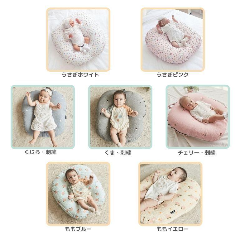 ロトトクッション 赤ちゃん 枕 吐き戻し防止 吐き戻し 吐き戻し防止枕 おすすめ クッション 出産祝い ベビー枕 カバー 洗える 新生児 Cカーブ 背中スイッチ|love-lope|20