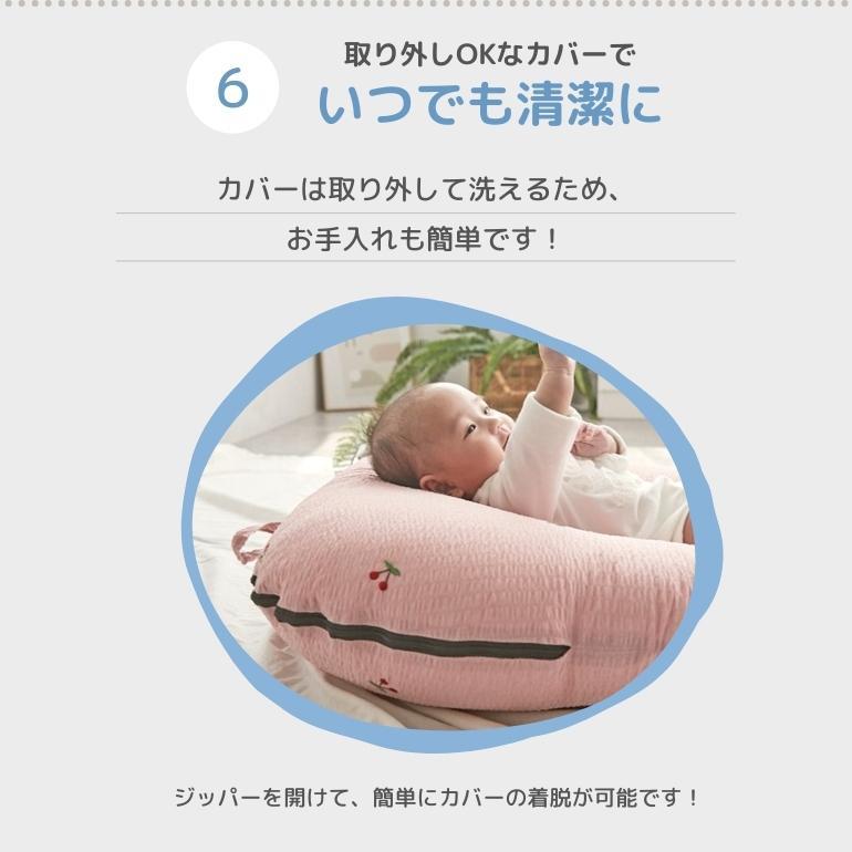 ロトトクッション 赤ちゃん 枕 吐き戻し防止 吐き戻し 吐き戻し防止枕 おすすめ クッション 出産祝い ベビー枕 カバー 洗える 新生児 Cカーブ 背中スイッチ|love-lope|09