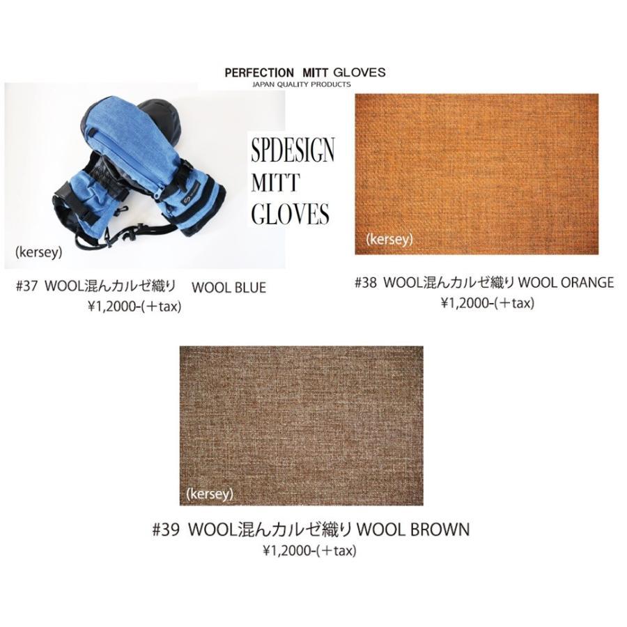 SP DESIGN SPD SP-D GLOVE PERFECTION MITT ミトン WOOL ウール グローブ エスピー スノボ スノーボード