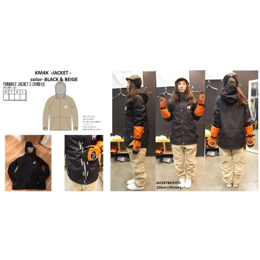 最新コレックション KM4K * 17-18 JACKET カモシカ BLACK BEIGE ジャケット ウエアスノー シカ鹿, assure(アシュレ) ca750f41