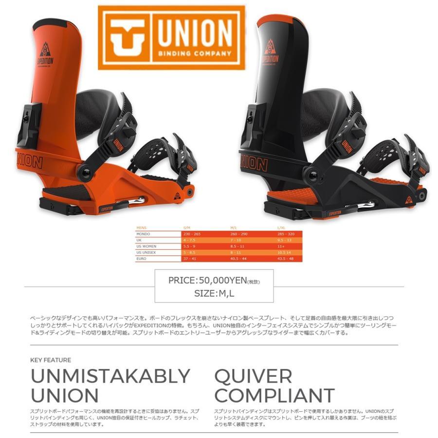 大人女性の UNION BINDING EXPEDITION Orange BLACK スプリット 17-18 ユニオン ビンディング スノー スノボ, ヒラタシ cf756322