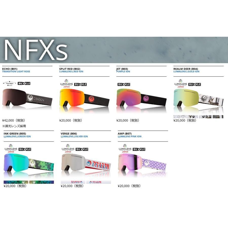 新到着 DRAGON S 17-18 スノボ GOGGLE NFXs NFXs ゴーグル ドラゴン スノー スノボ S, ラックスニー:f5e42246 --- airmodconsu.dominiotemporario.com