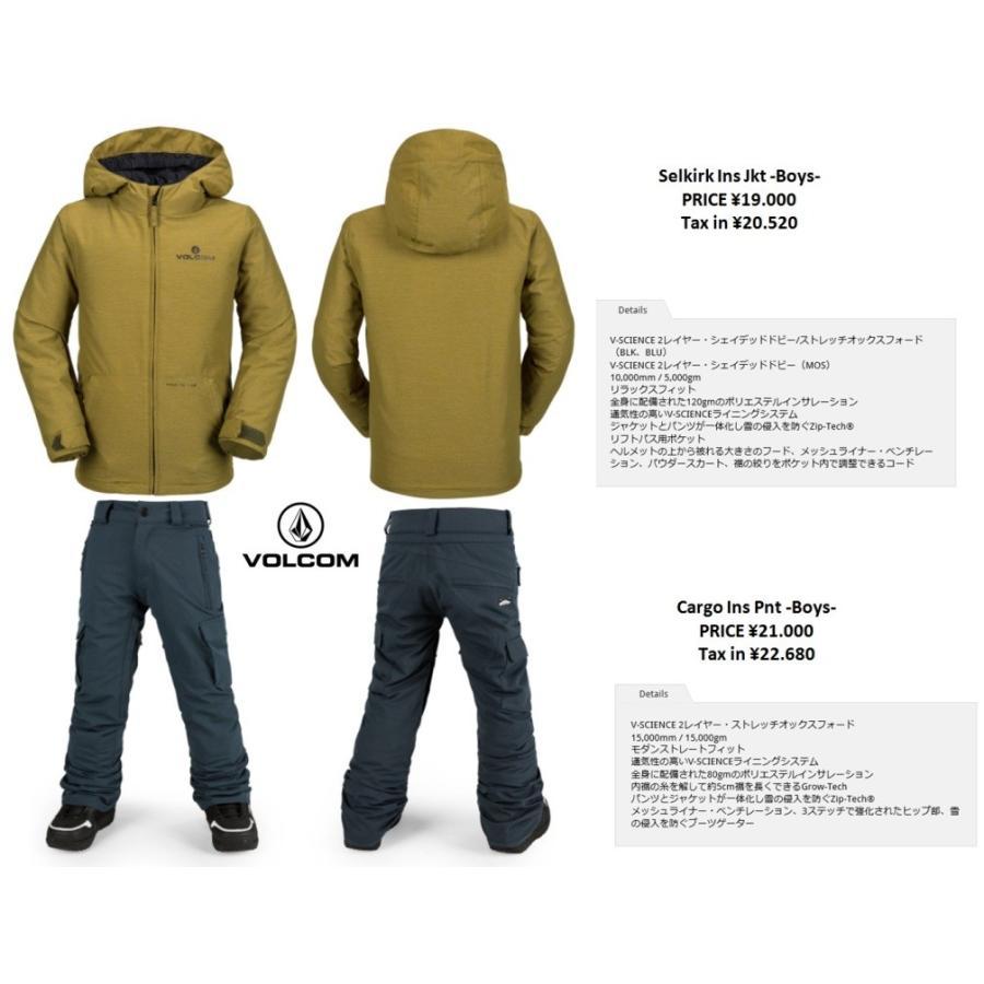 VOLCOM * 17-18 KIDS BOYS SELKIRK ジャケット CARGO パンツ ボルコム 上下セット キッズ ウエア スノボ