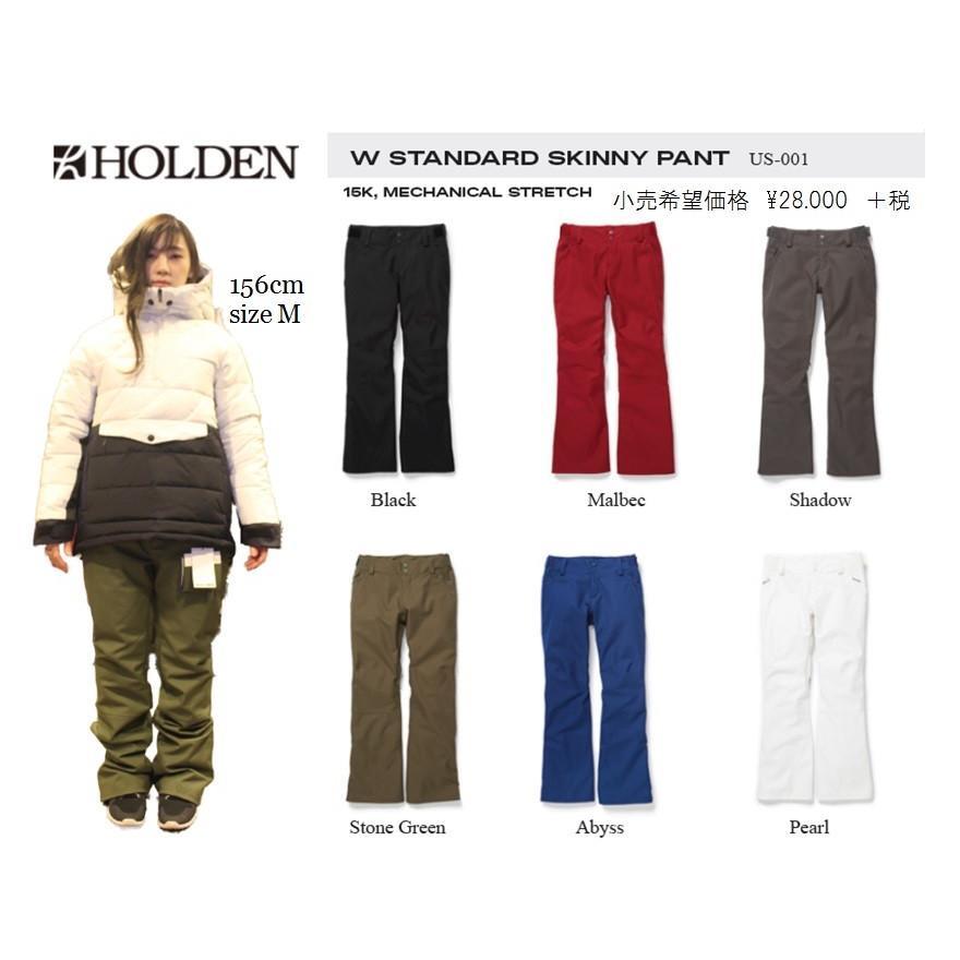 HOLDEN 19-20 定番の細めパンツ レディース STANDARD SKINNY PANT パンツ ストレッチ ウエア ホールデン スノーボード スノボ WEAR