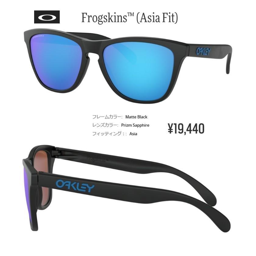 OAKLEY * Frogskins PRIZM sapphire Asia Fit オークリー サングラス プリズム レンズ アジアンフィット ブルー ミラー 日本正規品