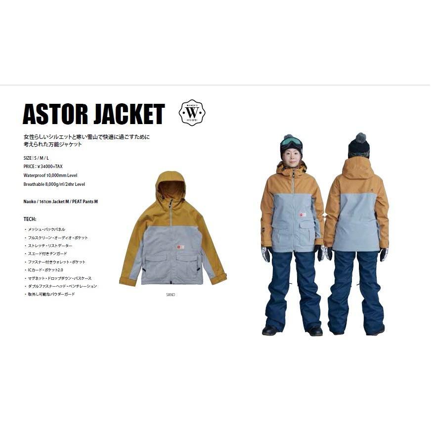 ROME ASTOR JACKET 19-20 オシャレはウエアから! レディース ローム ウエア ジャケット ウエア ボード スノーボード スノボ  更に!