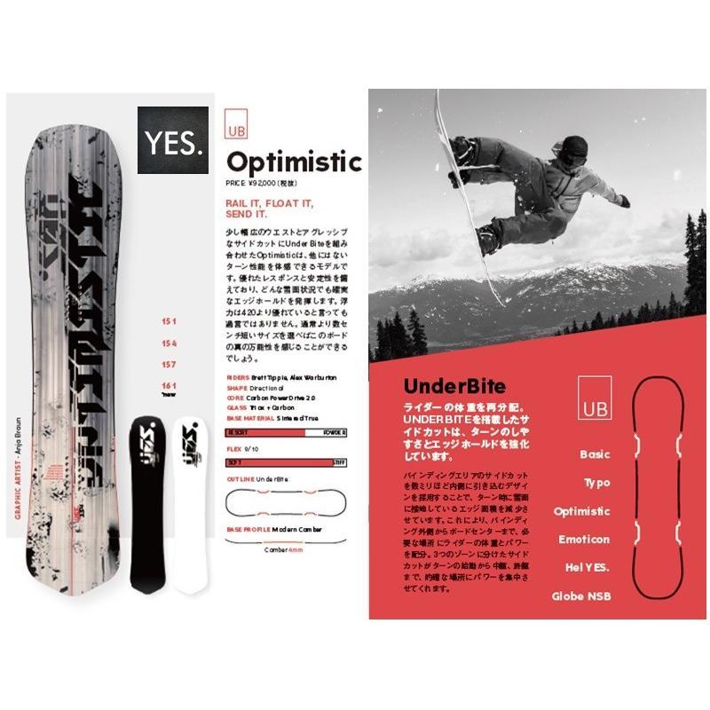YES 19-20 オシャレは板から! OPTIMISTIC キャンバー バンクド カービング パウダー snowboard イエス スノーボード スノボ 更に!