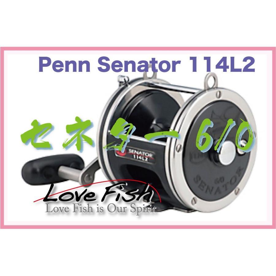 PENN ペン6/0 114L2
