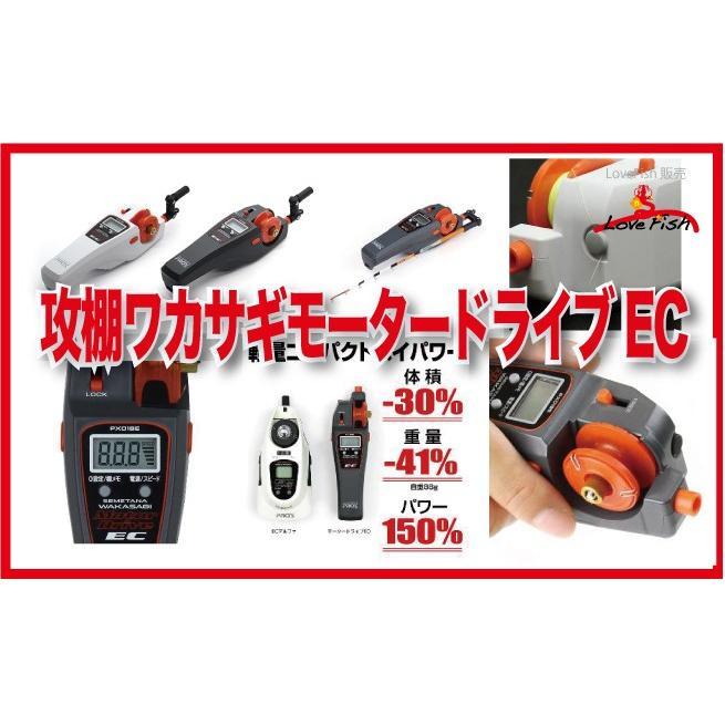 ハイパワーモーター搭載のワカサギ電動リール攻棚ワカサギモータードライブEC PROX