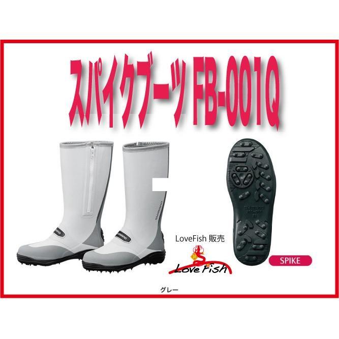 脱ぎ履きしやすいスパイクブーツ FB-001Q SHIMANO 2018