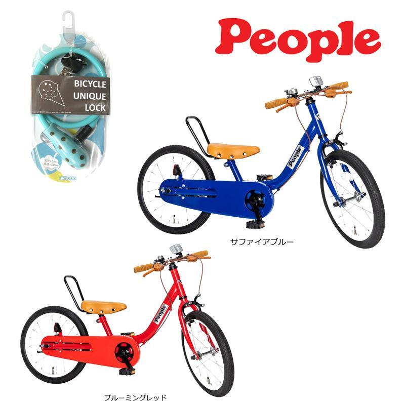 ★サイクルロックプレゼント★ピープルじてんしゃ16インチ ケッターサイクル 16インチ ブルーミングレッド people 子供 自転車|lovell