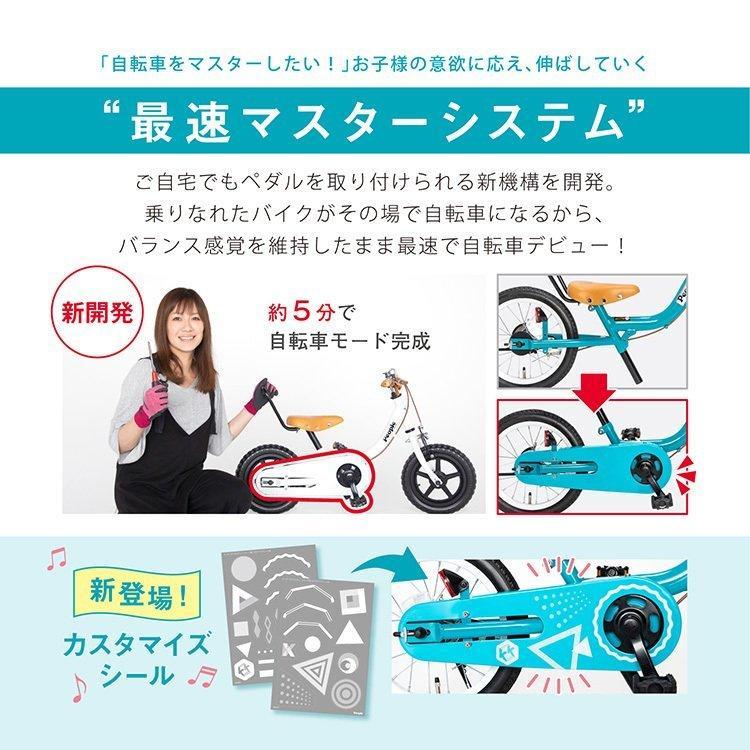 ★サイクルロックプレゼント★ピープルじてんしゃ16インチ ケッターサイクル 16インチ ブルーミングレッド people 子供 自転車|lovell|10