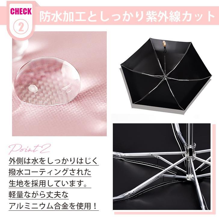 軽量 折りたたみ 傘 無地 コンパ クト レディース 雨晴兼用 UVカ ット 紫外線 雨傘 日傘 おしゃ れ かわいい 小型 丈夫|lovely-d|04
