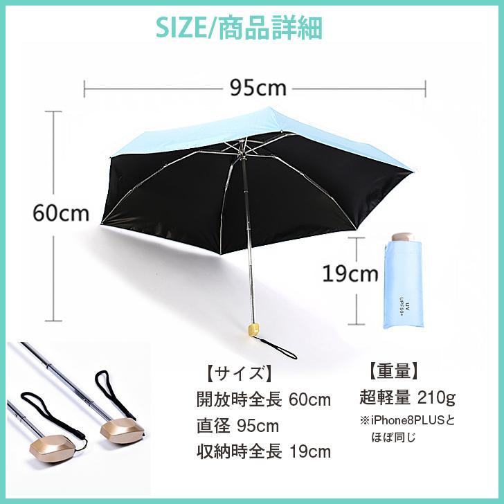 軽量 折りたたみ 傘 無地 コンパ クト レディース 雨晴兼用 UVカ ット 紫外線 雨傘 日傘 おしゃ れ かわいい 小型 丈夫|lovely-d|06