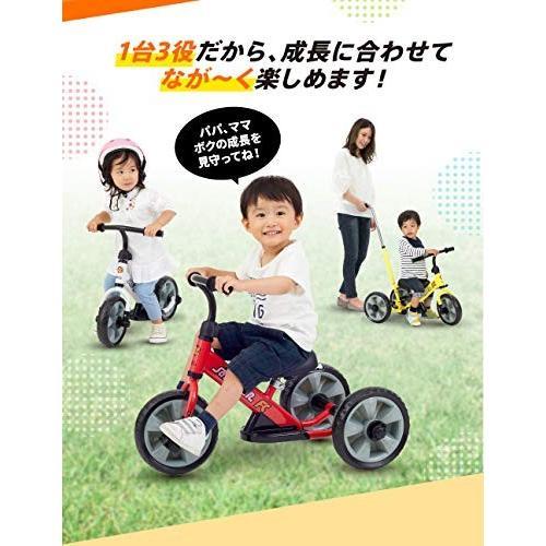 へんしん!サンライダーFC 三輪車 ランニングバイク カジキリ付き かじとり スクーター 乗用 足けり三輪車 子供用 キッズ|lovesmiletenn|05