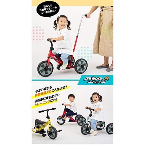 へんしん!サンライダーFC 三輪車 ランニングバイク カジキリ付き かじとり スクーター 乗用 足けり三輪車 子供用 キッズ|lovesmiletenn|07