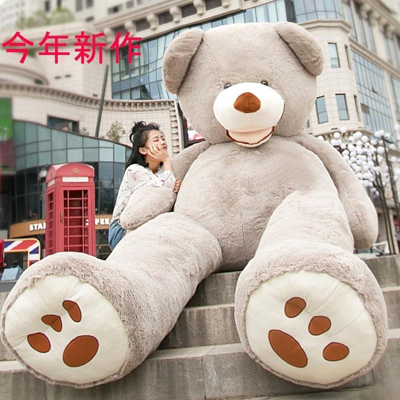ぬいぐるみ 特大 くま/テディベア 7色5サイズ 可愛い熊 動物 大きいクマ ぬいぐるみ130cm/160cm/200cm/250cm/340cm|lovesound