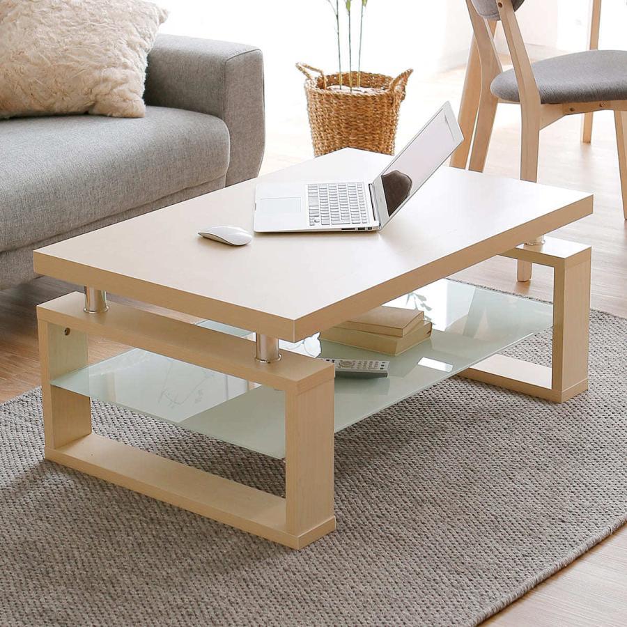 テーブル リビング ロー おしゃれ センター 木製 ロウヤ ガラス LOWYA ワンルーム 交換無料 日本 カフェ