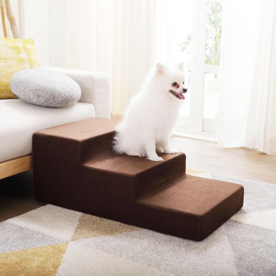 ペット用品 犬 信託 老犬 ペットステップ 3段 階段 ロウヤ LOWYA 超人気 クッション 小型犬 高反発ウレタン