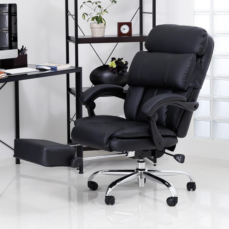 オフィスチェア 肘付 可動式 メッシュ マーケティング PU リクライニング ハイバック ゲーミング おしゃれ ロウヤ 往復送料無料 高反発 LOWYA パソコン フットレスト 椅子 PC 足置き