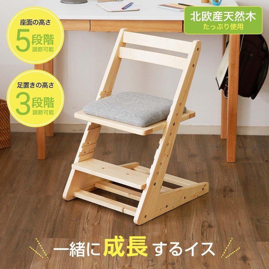 学習椅子 開店祝い 木製 幅42cm キッズ チェア 子供用 期間限定送料無料 イス テレワーク LOWYA ロウヤ おしゃれ リモート 在宅勤務