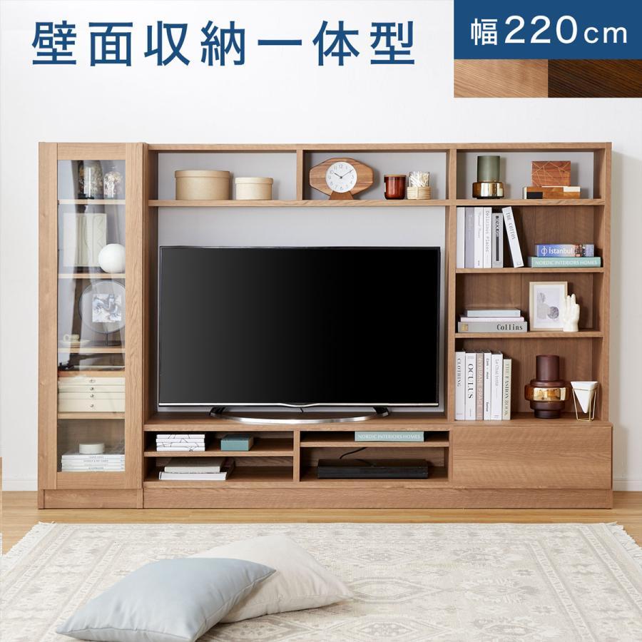 テレビ台 ハイタイプ おしゃれ 220 北欧風 収納 壁面収納 TVボード ロウヤ 送料無料でお届けします 木製 50型 50インチ 新作多数 AVラック LOWYA