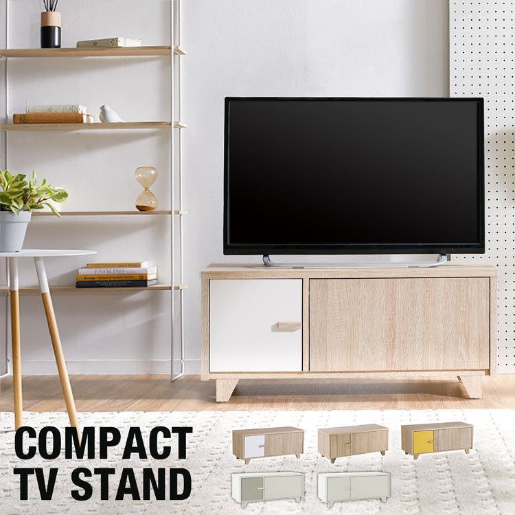 テレビ台 テレビボード 限定価格セール おしゃれ AVラック ローボード 安い 収納付き 80cm ふるさと割 LOWYA ロウヤ 収納 北欧風 一人暮らし