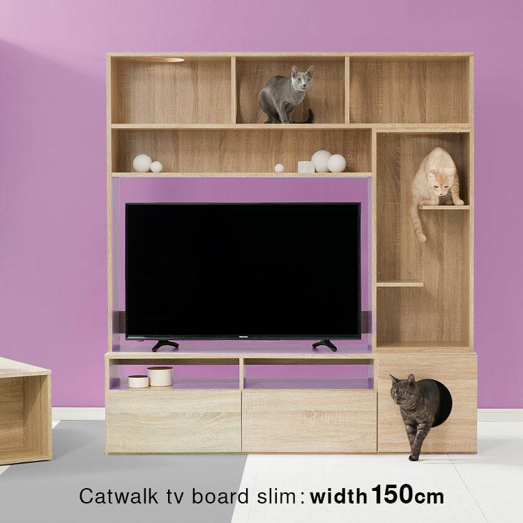 テレビ台 ハイタイプ 150 猫家具 おしゃれ AVラック スリム メーカー公式 壁面 再入荷 予約販売 収納 キャットウォーク ペット ロウヤ テレビボード ねこ LOWYA ネコ 猫