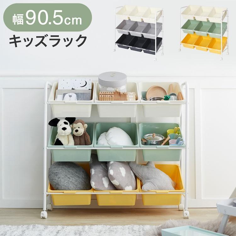 おもちゃ 収納 おもちゃ箱 セール特別価格 おしゃれ シンプル オモチャ 収納ボックス キッズラック 市販 キッズ収納 ロウヤ LOWYA おもちゃ収納 キャスター
