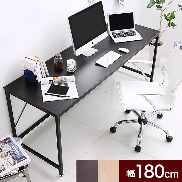 デスク パソコンデスク 机 ギフ_包装 幅180cm ライティング オフィス ワーク シンプル つくえ おしゃれ 学習机 数量限定アウトレット最安価格 LOWYA 勉強机 ロウヤ PC