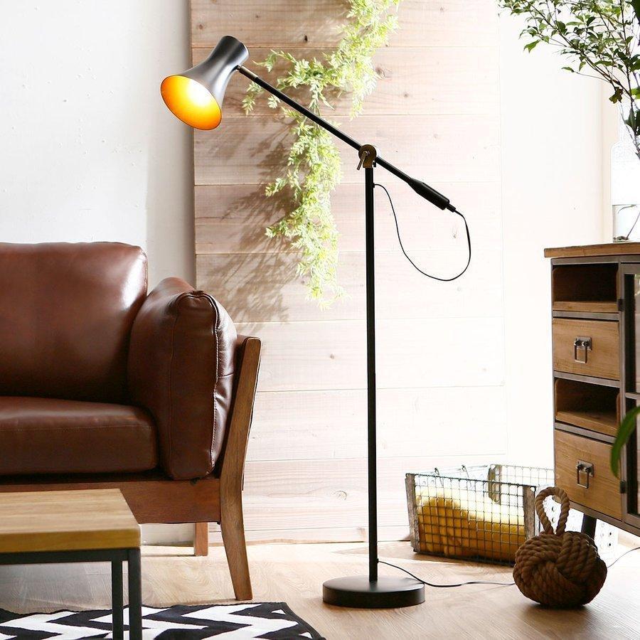 照明 大幅値下げランキング 間接照明 シンプル おしゃれ 新作送料無料 フロアライト スポットライト スタンド照明 リビング アンティーク LOWYA LED ロウヤ スタンドライト