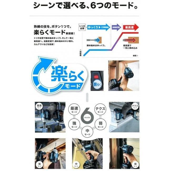 マキタ インパクト 18.0v 6.0Ah TD170DRGX makita 【土日も出荷】|lows|03