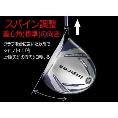 ピン  G425・G410 PLUS SFT LST スリーブ付シャフト Fjikura Speeder SLK フジクラ スピーダー カスタムシャフト ドライバー用 lpcgolfonline 09