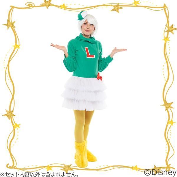 ディズニー公式ライセンス/大人用ルーイ/95825/ハロウィン 仮装 コスチューム ディズニー 大人 ジュニア