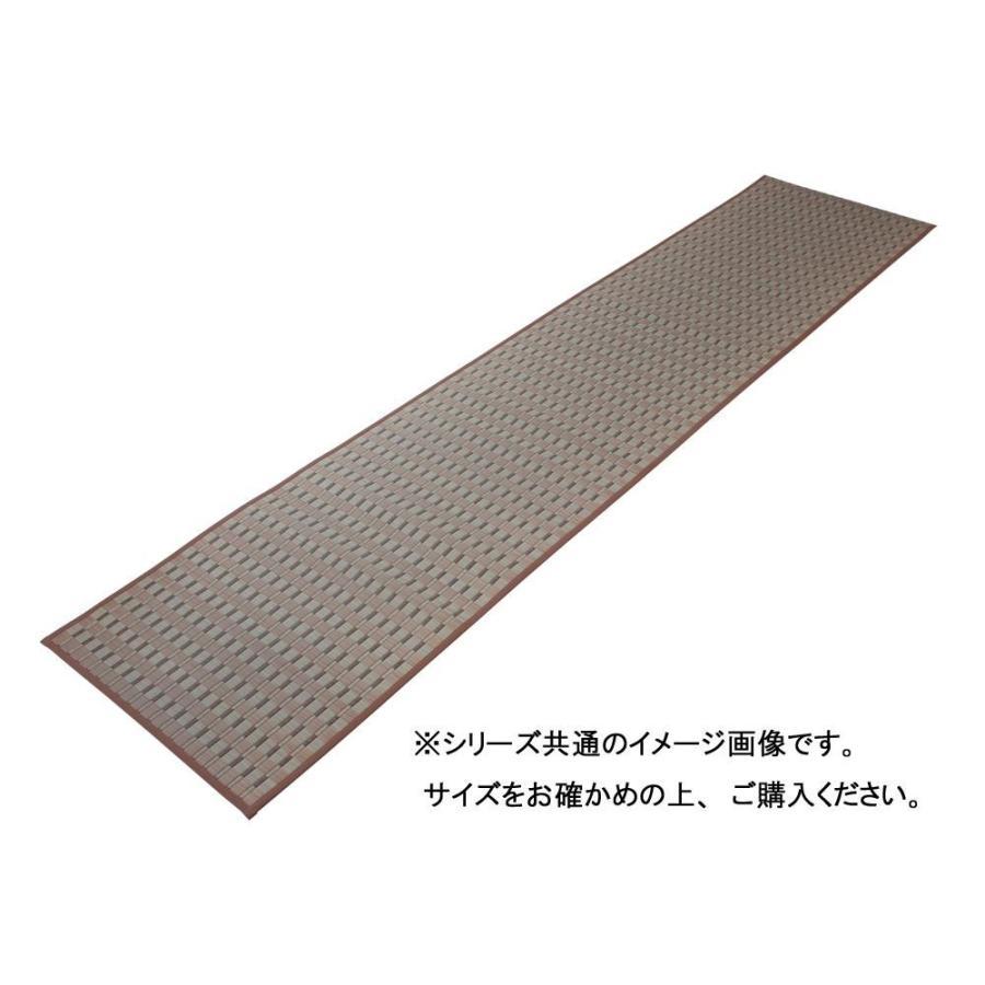 送料無料 掛川織 い草廊下敷 約80×440cm ベージュ TSN340658 他商品との同梱不可