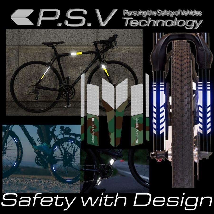 リフレクティブ フレームキット ホワイト あらゆる種類の自転車のフレームに対応する反射ラベルのセット ロードバイク・MTB・ママチャリの夜間走行を安全性に|ltandpjapan|15