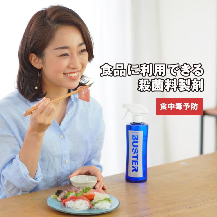 JIAMAX 5リットル (ボックス入り コック付き) 日本製 消毒除菌 細菌・ウイルス対策 大容量 ジアマックス 次亜塩素酸ナトリウム配合|ltizakka|04
