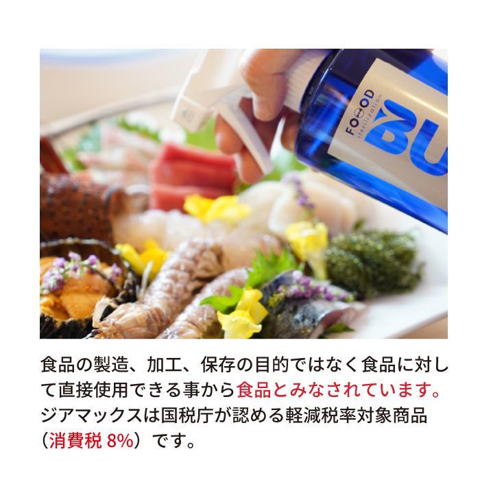 JIAMAX 5リットル (ボックス入り コック付き) 日本製 消毒除菌 細菌・ウイルス対策 大容量 ジアマックス 次亜塩素酸ナトリウム配合|ltizakka|05