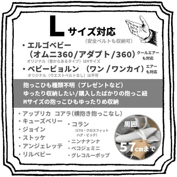ルカコ 抱っこ紐収納カバー エルゴアダプト オムニ360 ベビービョルンONE KAI コランハグ対応抱っこひもケース 送料無料 人気の星柄L|lucacoh|03