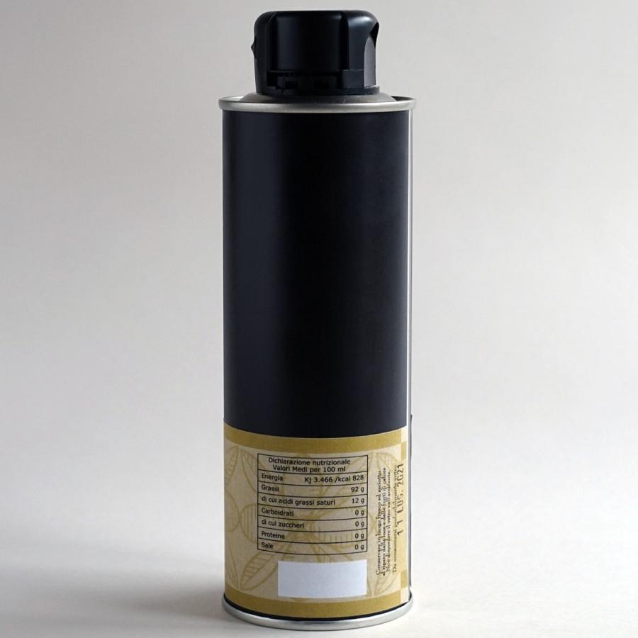 エキストラバージン・オリーブオイル「ラチェルトーザ」250ml|lucania-arti|02