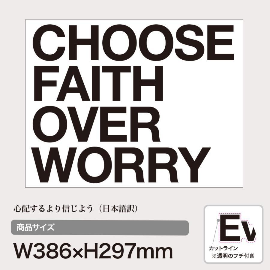 ウォールステッカー 英文 英語 英字 日本製 Mu3 フォント シール 壁紙