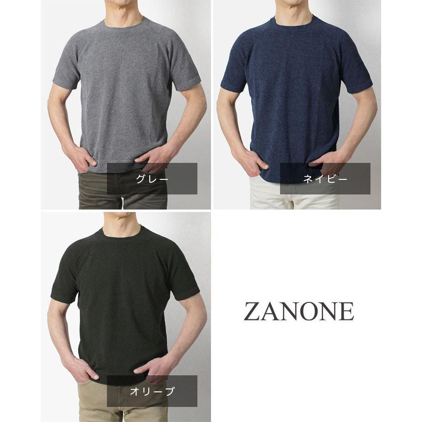 ザノーネ / ZANONE / クルーネック ニット Tシャツ / 12G コットン パイル / 812484-ZM308 / 返品・交換可能 luccicare 11