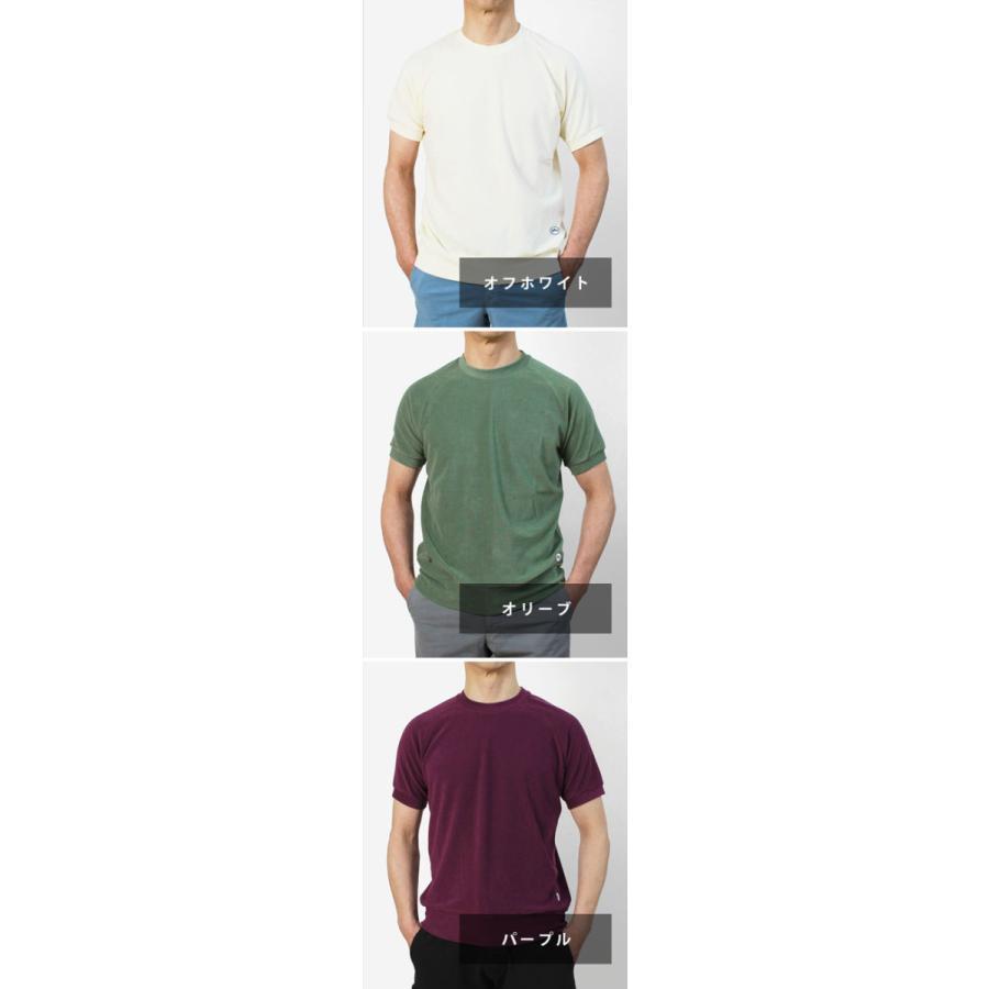 ドッピア アー / DOPPIA A / ニット Tシャツ / コットン パイル / MM4437 / 返品・交換可能 luccicare 11