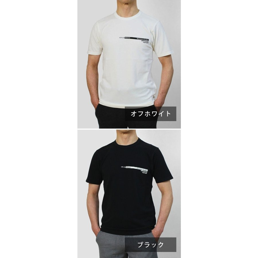 シーピーカンパニー / C.P.COMPANY / クルーネック ロゴ Tシャツ / コットン / 10CMTS294A / 返品・交換可能|luccicare|12