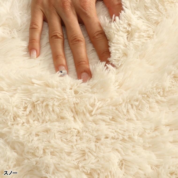 ラグ ラグマット/洗える/130x190cm ロングシャギー /ウレタン入りラグ 極厚/滑り止め 床暖/シフォンプラス/3色|lucentmart-interior|18