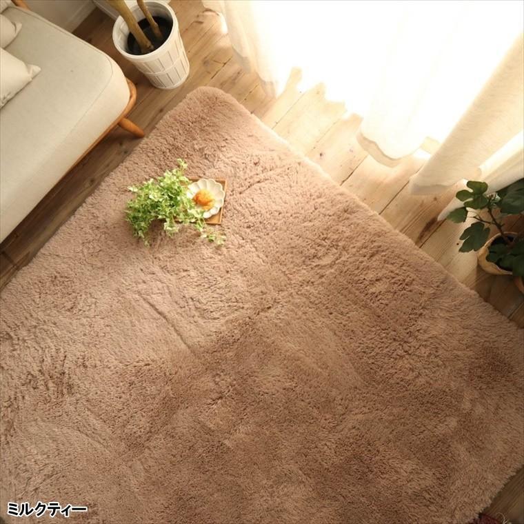 ラグ ラグマット/洗える/130x190cm ロングシャギー /ウレタン入りラグ 極厚/滑り止め 床暖/シフォンプラス/3色|lucentmart-interior|08