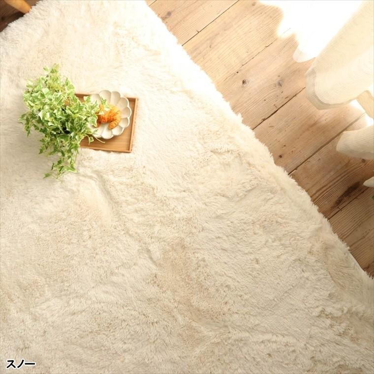 ラグ ラグマット/洗える/130x190cm ロングシャギー /ウレタン入りラグ 極厚/滑り止め 床暖/シフォンプラス/3色|lucentmart-interior|09