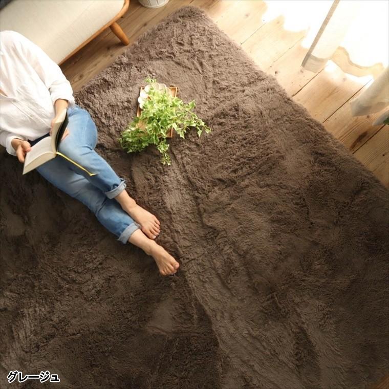 ラグ ラグマット/洗える/130x190cm ロングシャギー /ウレタン入りラグ 極厚/滑り止め 床暖/シフォンプラス/3色|lucentmart-interior|10